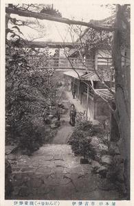 杉本屋05.jpg