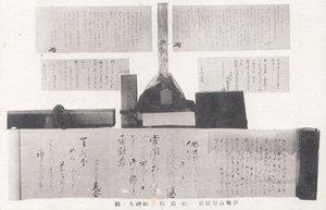 松島館101.jpg