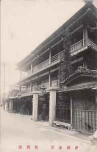 松島館91.jpg