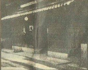 榎本商店.jpg