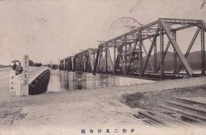 汐合橋00.jpg