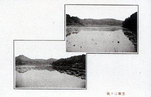 浜郷08黒瀬二つ池.jpg