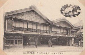 竹屋旅館01.jpg