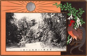 虎尾山03.jpg